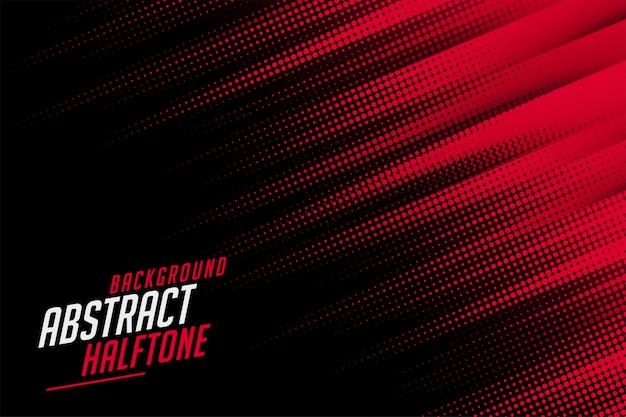 赤と黒の色の抽象的なハーフトーンライン