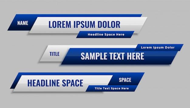 Стильный синий геометрический нижний третий баннер дизайн шаблона