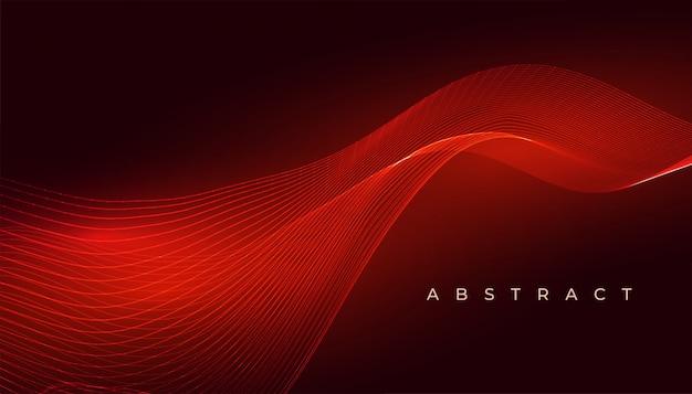エレガントな赤い光る波の抽象的な背景デザイン