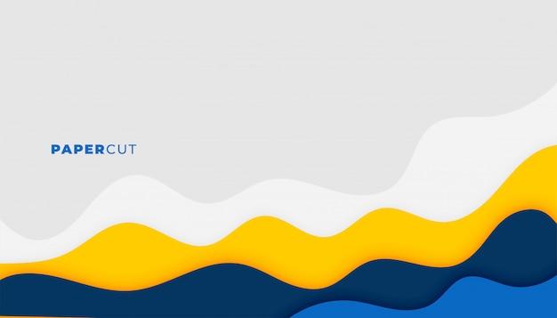 モダンな波状形状が曲線のスタイリッシュな背景を抽象化