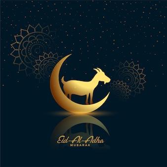 Ид аль-адха мубарак исламский фестиваль приветствие дизайн