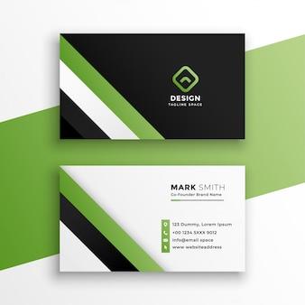 スタイリッシュな緑のプロフェッショナルなビジネスカードテンプレート
