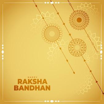 伝統的なラクシャバンダン祭カード背景