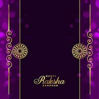 スタイリッシュな紫のラクシャバンダングリーティングカード