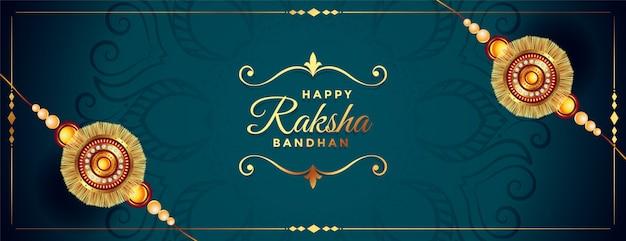 幸せなラクシャバンダンの美しいラキバナー
