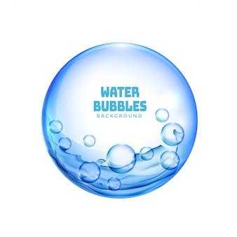 孤立した青い透明な水の泡の背景