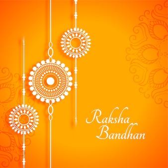 美しいラクシャバンダン黄色い祭りインド風背景