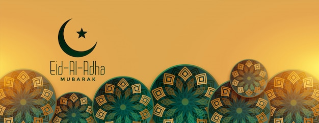 Исламский стиль ид аль-адха арабский баннер