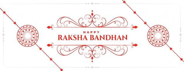 幸せなラクシャバンダン伝統的なインドのお祭りのバナー