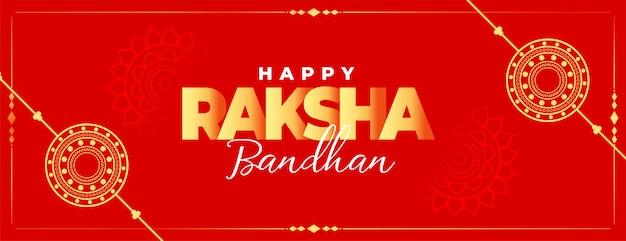 幸せなラクシャバンダン赤い伝統的なバナー