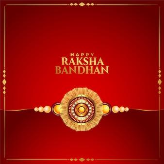 ラキと美しいラクシャバンダン赤い背景