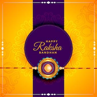 幸せなラクシャバンダン美しいグリーティングカード