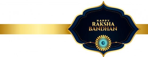 幸せなラクシャバンダン祭バナーゴールデン
