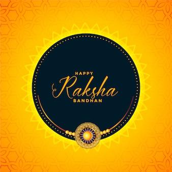 幸せなラクシャバンダン黄色の願いカード
