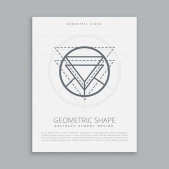 幾何学的なラインアートの形