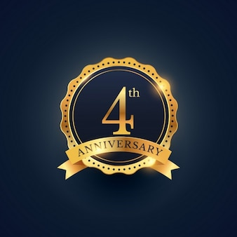 黄金色の第四周年のお祝いのバッジのラベル