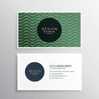 緑色パターンのビジネスカード