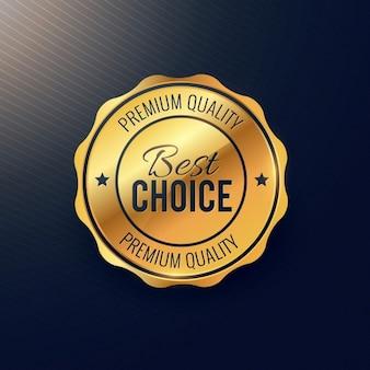 Золотой лучший дизайн выбор значка