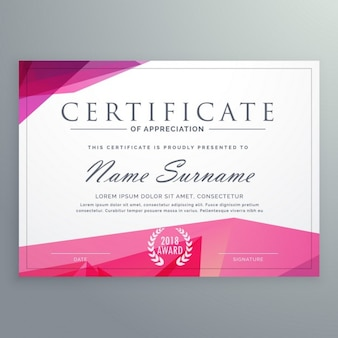 ピンクの証明書