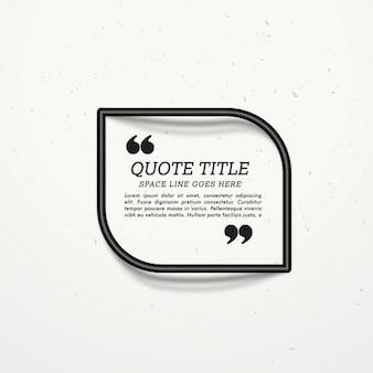 Черная рамка для цитаты с тенью