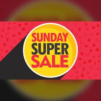 Воскресенье супер продажа скидка баннер дизайн для вашего маркетинга и продвижения
