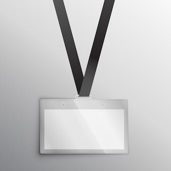 バッジのアクセスカードのデザインモックアップとランヤード