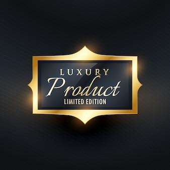 Роскошь ограниченное издание этикетки продукта и значок в золотой цвет
