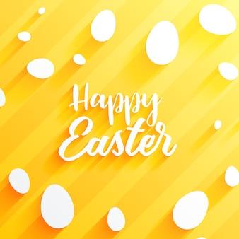卵と美しい幸せなイースター黄色の背景