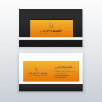 Дизайн визитной карточки компании в желтом и черном цвете