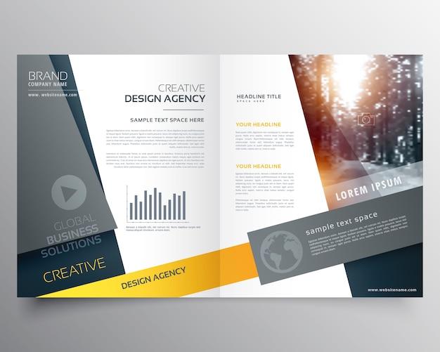 現代的な二つ折りのパンフレットデザインテンプレートまたは雑誌の表紙デザイン