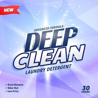 洗濯用洗剤パッケージコンセプトデザインテンプレート