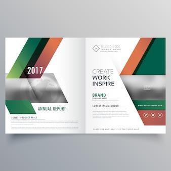 モダンスタイルのビジネス二つ折りパンフレットデザインテンプレート