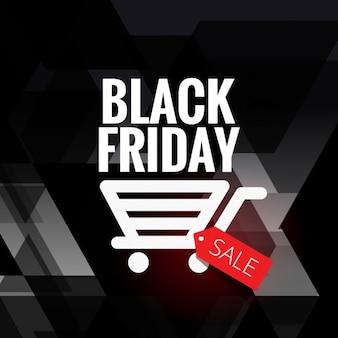 Черная пятница продажи фон с иконой корзину