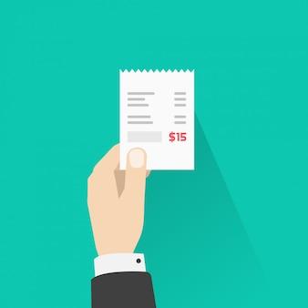 総経費で請求書を発行または受領する人