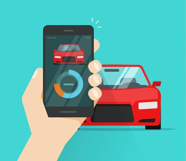 スマートカーと携帯電話のダッシュボードシステム診断データベクトルイラストフラット漫画スタイル