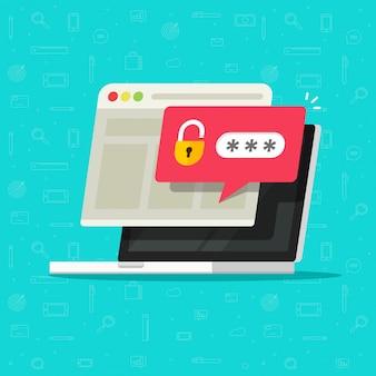 ロック解除されたパスワードバブル通知フラット漫画のラップトップコンピューター