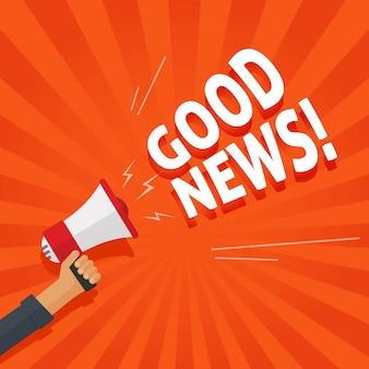 Хорошие новости, оповещение или объявление с руки с мегафоном или громкоговорителем