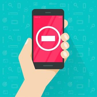 Знак опасности или запрета на мобильном телефоне