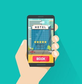 携帯電話でホテルを予約する