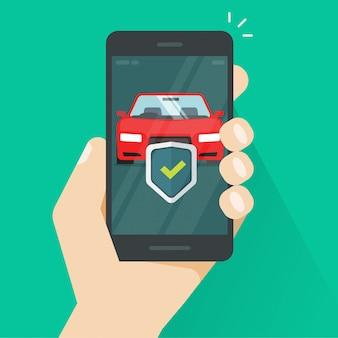 携帯電話の車の保護または自動車シールドの保護とチェックマークイラストフラット漫画