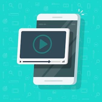 オンラインウェビナーコンセプトフラット漫画と携帯電話またはスマートフォンの画面上のビデオプレーヤー