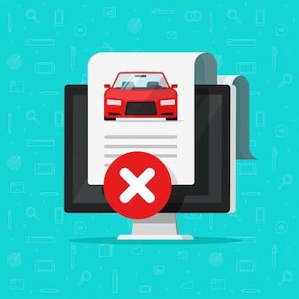 車または自動車の悪い履歴チェックまたはレポートドキュメントがコンピューターで不承認になった、または車両の電子診断監視に失敗した