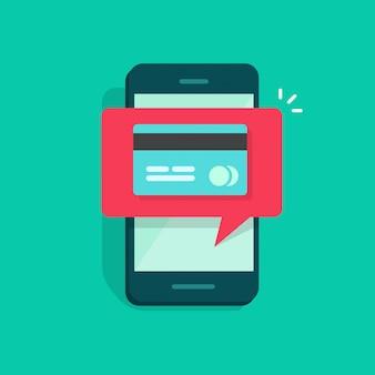 携帯電話またはスマートフォンの画面にクレジットカードまたはデビットカードの通知バブル