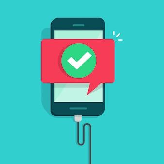 Мобильный телефон или телефон, подключенный с зарядным устройством векторная иллюстрация плоский мультфильм