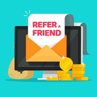 お金を稼ぐアフィリエイトプログラムで友人のメールメッセージをオンラインで紹介する