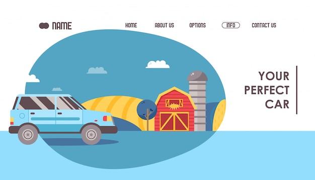 Сайт компании по продаже автомобилей
