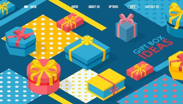 Изометрические подарочные коробки