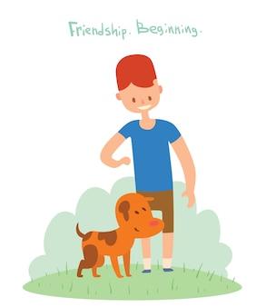 少年と犬の友達ベクトルイラスト