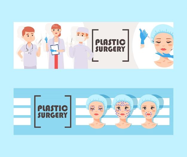 Пластическая хирургия баннер векторные иллюстрации. коррекция лица. врачи набивают снаряжение. липосакция щек, глаз и губ, косметология лица. салон оздоровительной процедуры. хирургия тела.
