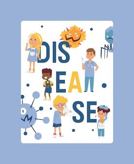 子供の病気のカードデザイン。病気の子供たちが微生物に襲われた。漫画ウイルス。子供にとって悪い微生物。嫌な細菌。病気の子供